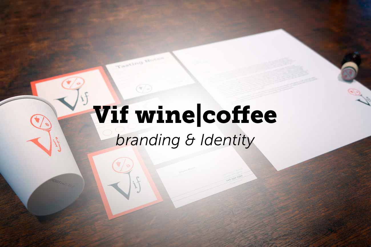 Vif wine|coffee, Seattle